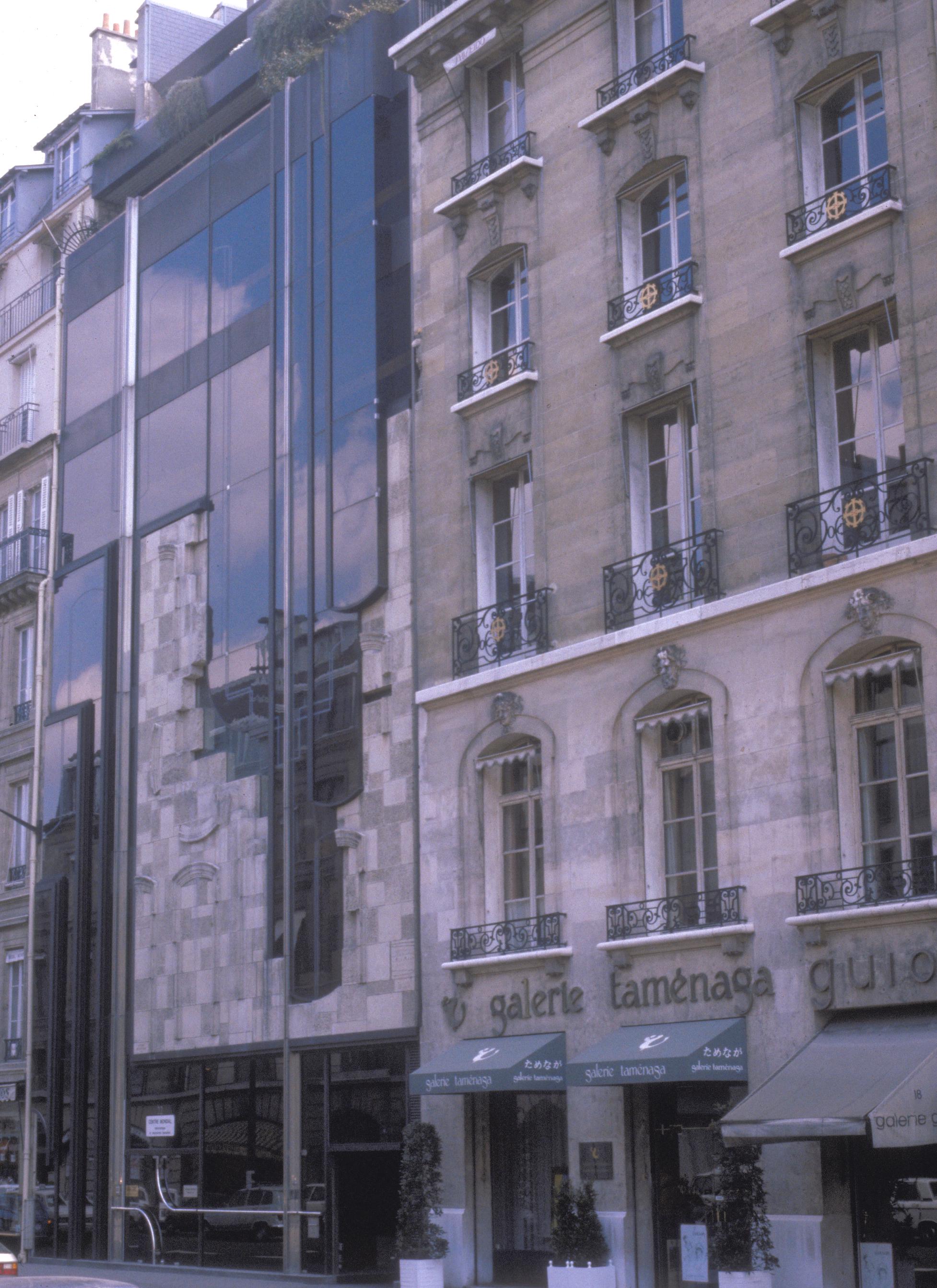 Le Centre Mondial, 22 Matignon, Paris 8, 1982